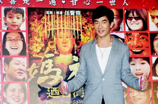《妈祖游台湾》4月25日台湾上映
