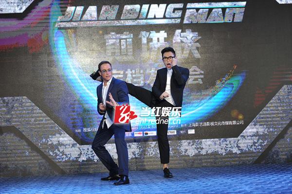 煎饼侠 2015年上映 大鹏演中国超级英雄 组图