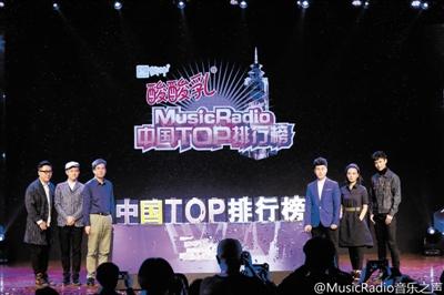 """...中国top排行榜\""""在北京举行启动仪式周笔畅、魏晨、好妹妹乐..."""