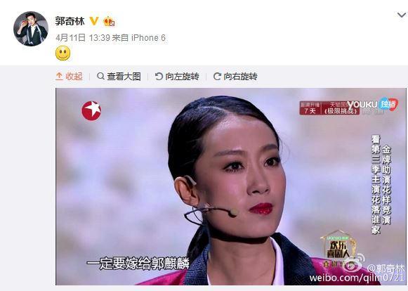 张小斐《欢乐喜剧人2》台词引众粉丝表白郭麒麟