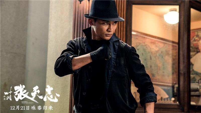 据悉,电影《叶问外传:张天志》将于12月21日登陆全国各大院线,以图片