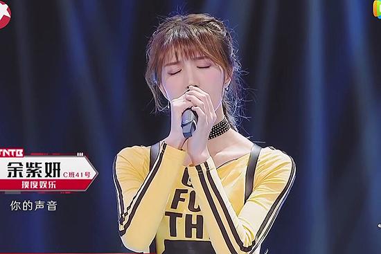 《下一站传奇》余紫妍原创歌曲 粉丝合唱应援