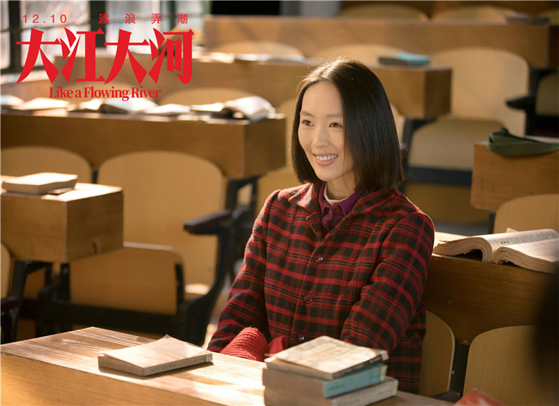 《大江大河》曝定档海报 12月10日致敬峥嵘岁