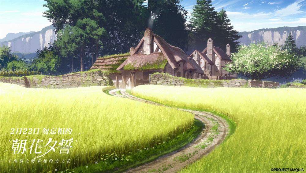 《朝花夕誓》发布风景剧照 唯美画风打造动人童话