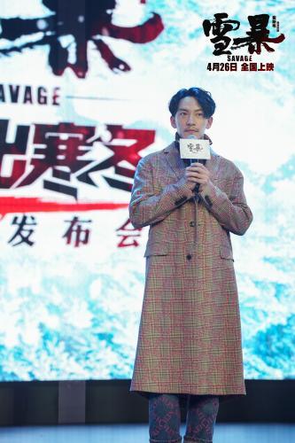 电影《雪暴》零下35度取景 张震倪妮等感叹太冷