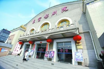 北京:65年老影院变身新剧场 隆福剧场淡季不淡