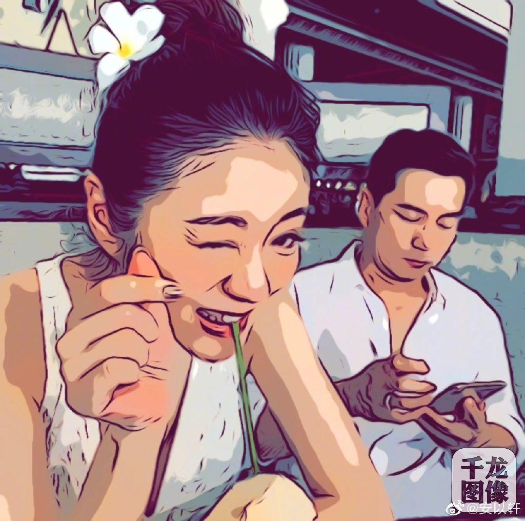 安以轩分享 小叮当夫妇 甜蜜日常 漫画滤镜狂撒狗粮