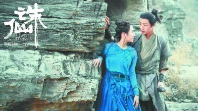 三天假期 四部新片 中秋档《诛仙Ⅰ》迎来票房小爆发!肖战赢了