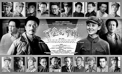中国电视剧:为百姓立传为时代放歌谍战罪案美剧仓库图片