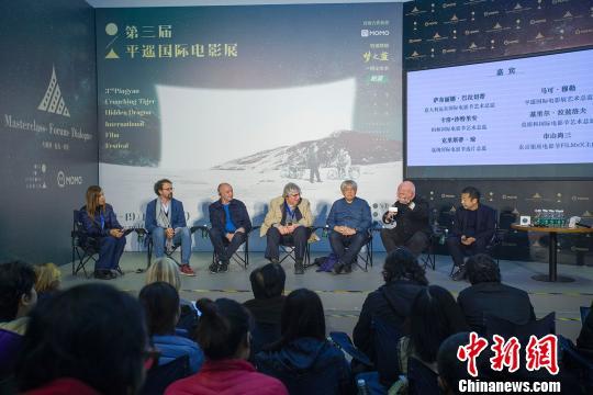 全球国际电影节选片人寄语青年电影人韩国电影三级2017线在线播放图片