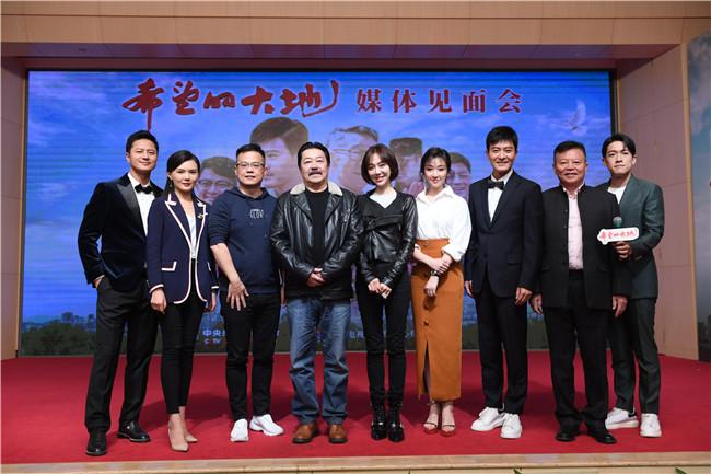 电视剧《希望的大地》正在央一热播 导演吴子牛称赞演员表演 给观众留下了深刻印象