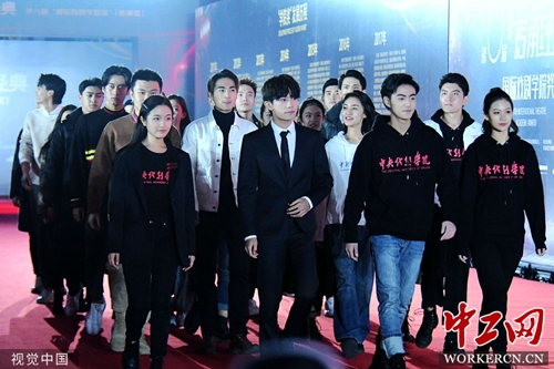 第八届国际戏剧学院奖 易烊千玺担任中戏学生代表  领衔领衔中戏学生走红毯气场超强