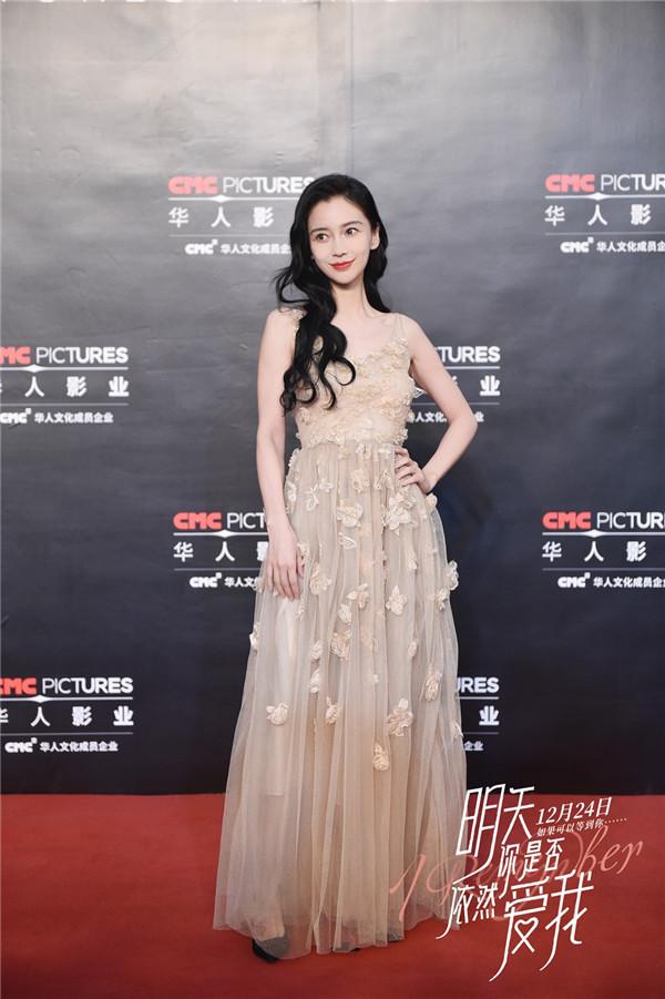 华人影业发布最新片单 电影《三叉戟》等亮相